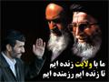سایت فرهنگی اصولگرا.نت